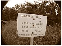 Dscn2254a