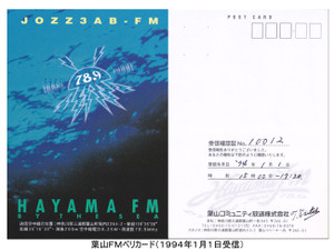 19940101c