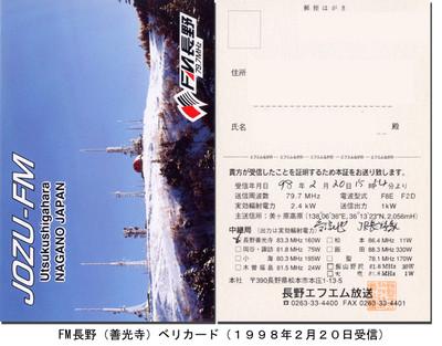 Fm980220_2