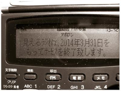 Dscn8744a
