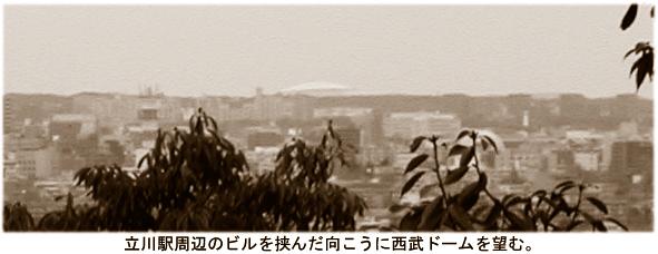 Dscn9791a_2