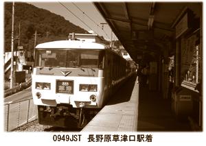 Dscn0283a