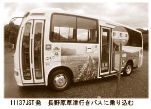 Dscn0385a
