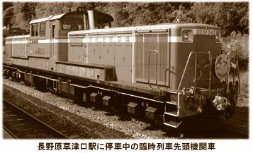 Dscn0386a