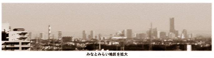 Dscn0548a_2