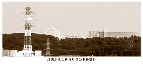 Dscn0549a_2
